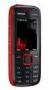 Корпус оригинальный Nokia 5130